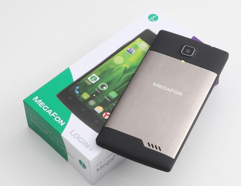 Интернет 4g от мегафона - по цене привычного 3g